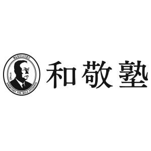 wakei_logo
