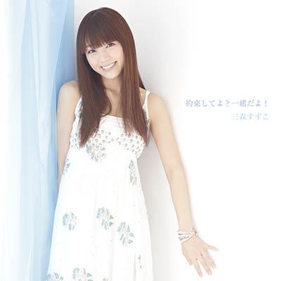 y_tsujyo_H1